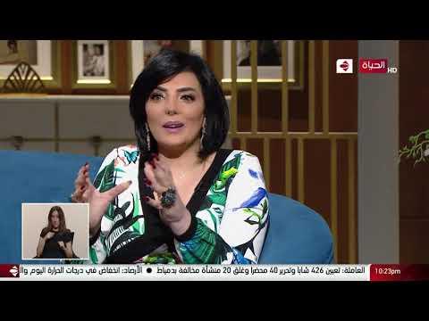 واحد من الناس - حورية فرغلي : الفنانة أمينة خليل بنت خالتي وعمرها ما سألت عليا و بتتعامل معايا ببرود