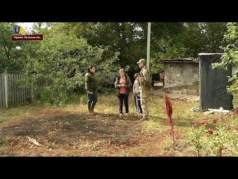 Золотое-4: мнение жителей о разведении войск на востоке Украины