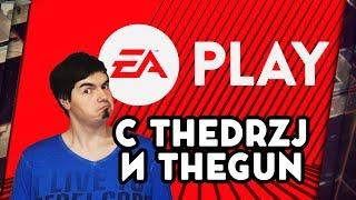 E3 2017 - КОНФЕРЕНЦИЯ ELECTRONIC ARTS EA PLAY С ДРЮ И THEGUN