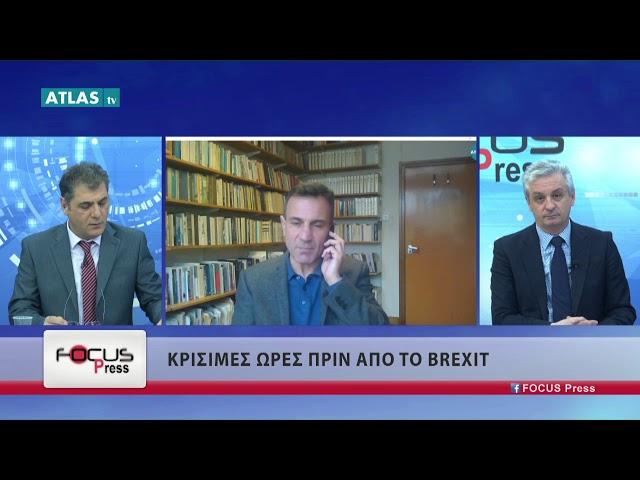 FOCUS PRESS ΜΕΡΟΣ 3ο 13-3-2019 - ΛΑΠΑΒΙΤΣΑΣ   ΠΑΝΟΖΑΧΟΣ