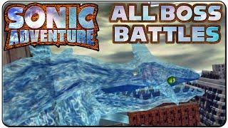 Sonic Adventure DX All Bosses