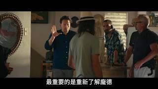 【007生死交戰】精彩花絮 : 導演篇 - 11月26日 最後一擊 IMAX震撼登場
