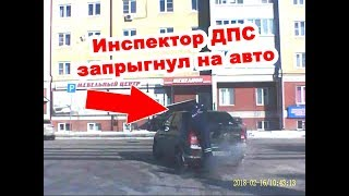 Инспектор ДПС задержал пьяного угонщика, запрыгнув в движущуюся машину
