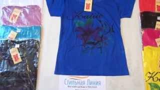 Футболка женская ШОК ЦЕНА! | Интернет магазин одежды и текстиля