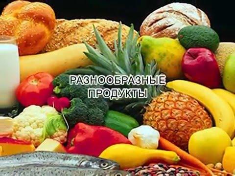Основа здорового образа жизни-рациональное питание! Питайтесь правильно - живите долго