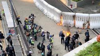 HK police disperse petrol bomb-hurling protesters in central area 香港警方驅散中環附近投掟汽油炸彈嘅示威者