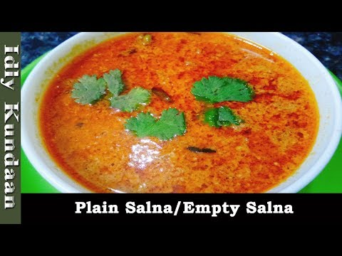 Plain Veg salna recipe in Tamil/கடை சால்னா /Madurai Special