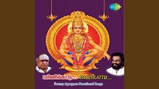 Onnam Thiruppadi