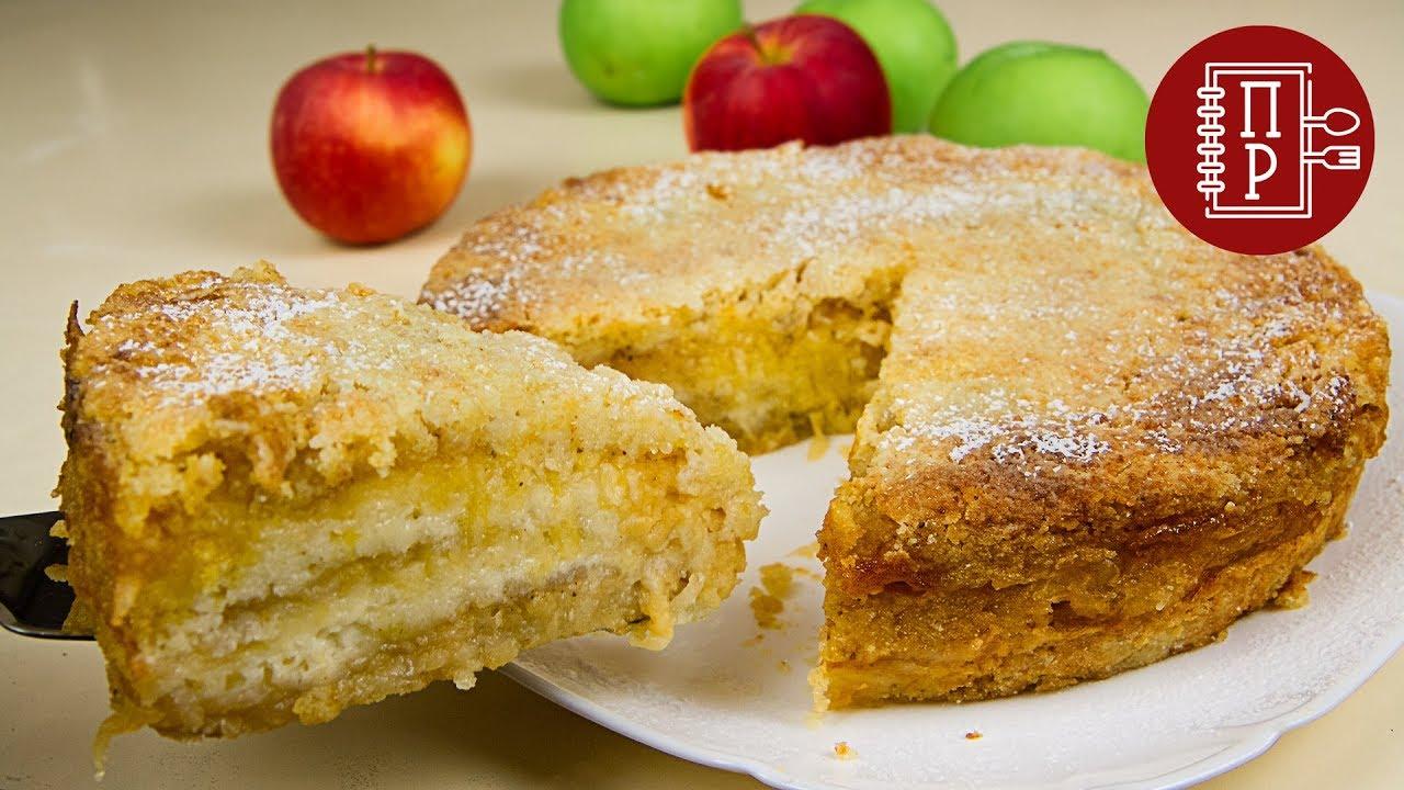 Попробовав Раз ВЫ НЕ ОСТАНОВИТЕСЬ и Пироги с Яблоками ...