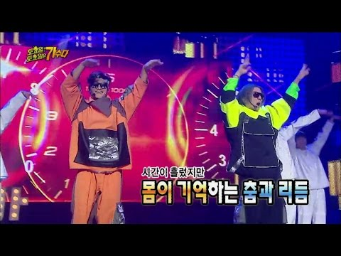 【TVPP】Turbo - My childhood dream, 터보 - 터보 엔진 풀가동! '나 어릴적 꿈' @ Infinite Challenge