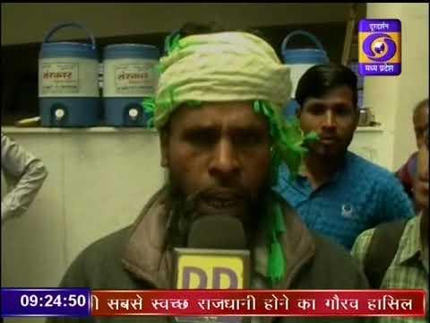 Ayushman Bharat Yojna :Sajapur