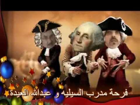 فرحة نادي السيلية وهارد لك يالعربي ا الخمسة خميسة