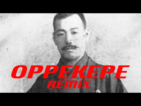 Worlds Oldest Hip Hop Rap Music  Oppekepe 1889 REMIX