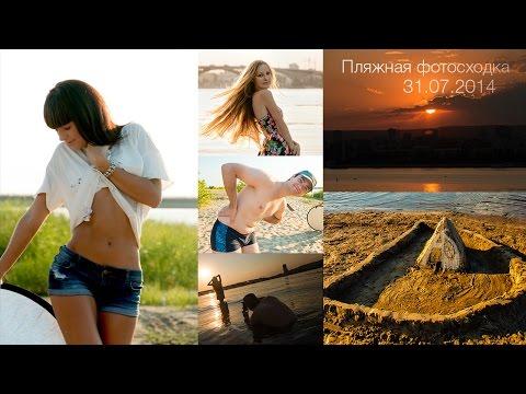 саратов знакомства секс фото