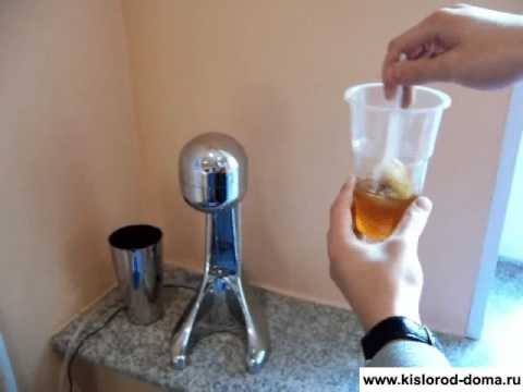 можно ли сделать кислородный коктейль в домашних условиях