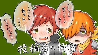 リスナーさんとスカイプ通話してみる!の巻【赤ぺんラジオ】2016/6/5 thumbnail