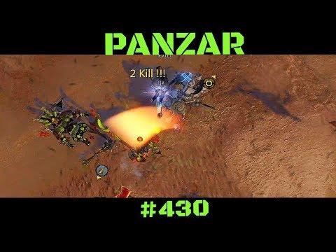 видео: panzar - Играю не на победу.(берс)#430