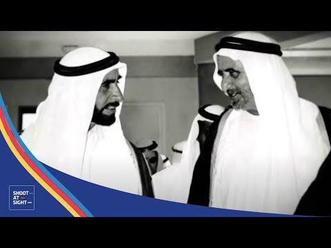 UAE General Civil Aviation Authority   Corporate Film 2016