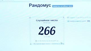 Итоги конкурса #яполучулучшуюкроватку от @lapsi.ru