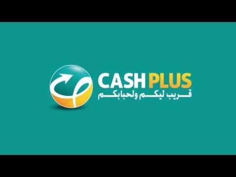 Les Services Cash Plus
