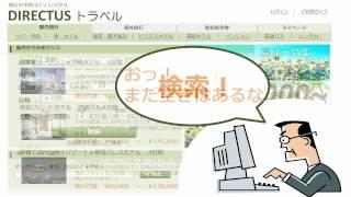 行動ターゲティングメール_活用イメージ