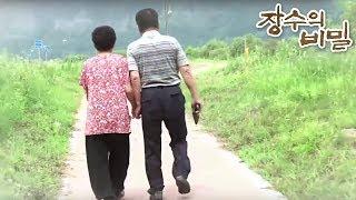 장수의 비밀 - 아흔 한 살 사장님은 운동 중_#002