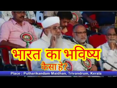Molana sajjad nomani d.b. Letest bayan for non-Muslims and muslims 7-10-2017