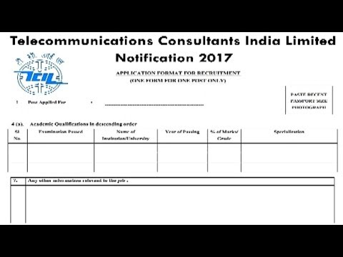 Con14 | Telecommunications Consultants India Limited Recruitment 2017 | Government Jobs