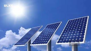 Download Bilim Bakalım 42. Bölüm - Güneş Paneli Nedir ve Ne İşe Yarar? Mp3