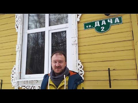 6 часть -Иван Хафизов в г. Южа  -фотограф -наличники