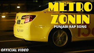 Metro Zonin - VIVEK [Official Music Video] Punjabi Rap Song