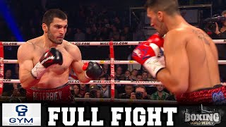 ARTUR BETERBIEV VS. JEFF PAGE JR. | FULL FIGHT |