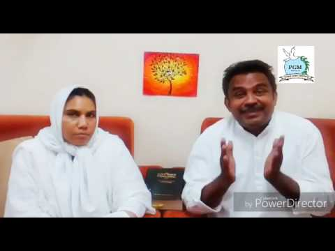 PEACE GOSPEL MINISTRY QATAR-INTRODUCTION VIDEO