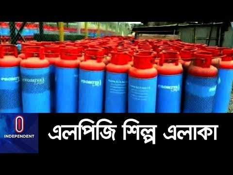এলপিজি কোম্পানিগুলো কেন মোংলা এলাকাকে বেছে নিয়েছে?    Mongla LPG Gas