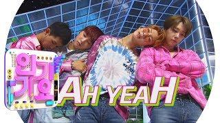 Gambar cover WINNER(위너) - AH YEAH(아예) @인기가요 Inkigayo 20190519