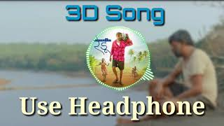 Dewak Kalaji Re | 3D Song | Ajay Gogavale | Vijay Gavande | Redu Marathi Movie