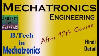Mechatronics Technology || B.Tech in MET || Hindi Detail.