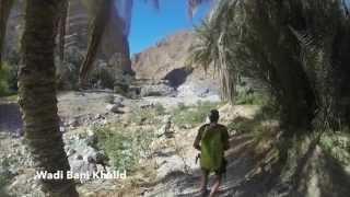 Oman, un éductour, trois voyages