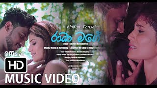 Radha Mage | Nadun Fonseka Official Music Video