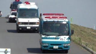 集結する警察車両 警視庁災害警備総合訓練2013