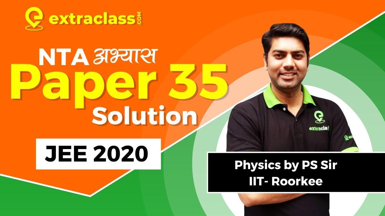 NTA MOCK TEST JEE MAINS 2020 Physics Solutions Analysis Paper 35 | NTA Abhyas App | PS Sir
