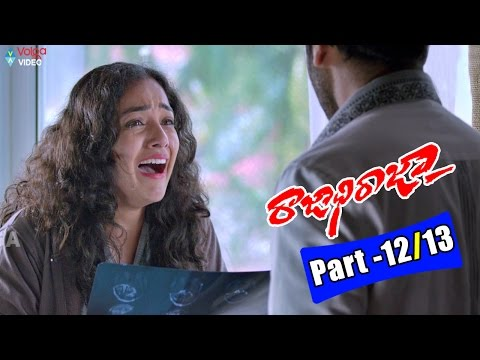 RajadhiRaja Telugu Full Movie Parts 12/13...
