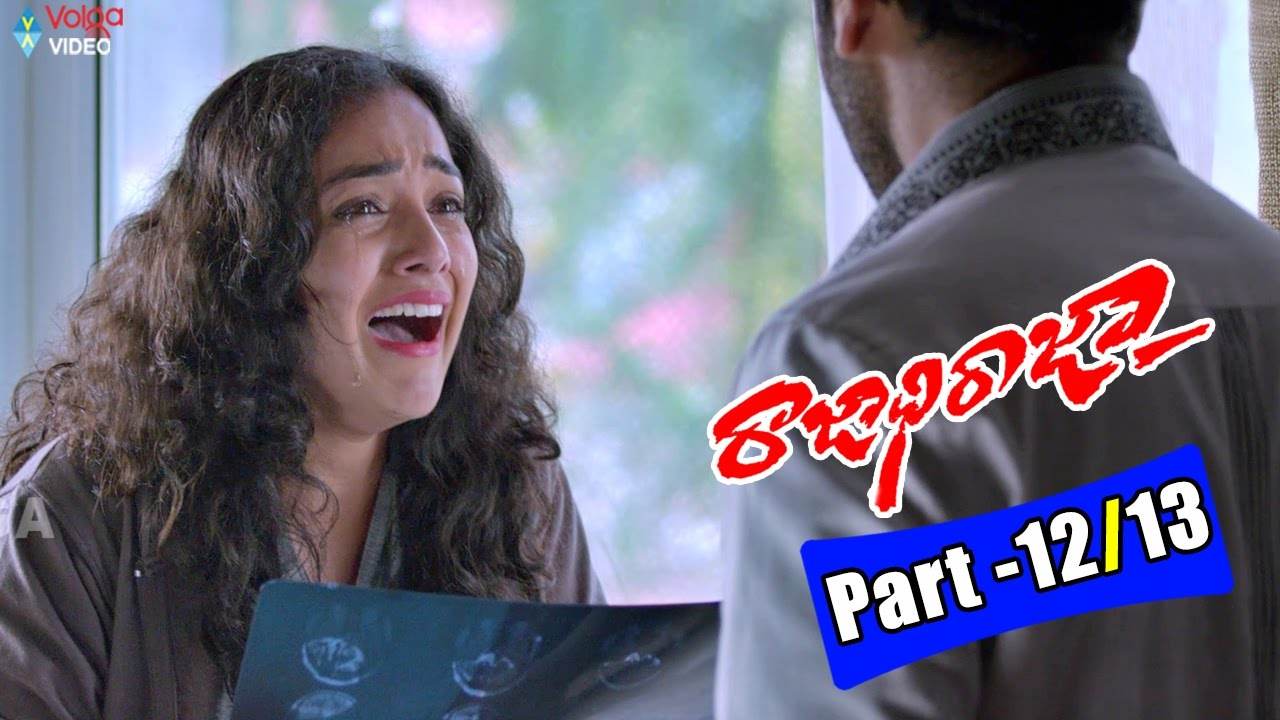 Download RajadhiRaja Telugu Full Movie Parts 12/13 || Nithya Menen, Sharwanand || 2016