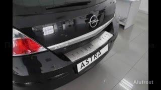видео Купить тюнинг обвес Opel astra H