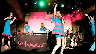 GO-BANG'S - 恋のフリフリ