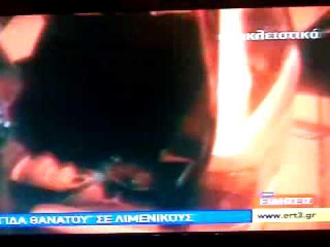 oea, kea ,hellenic coast guard ,special operecion teams, limeniko soma, special forces