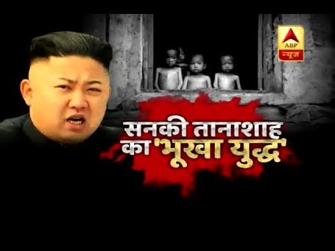 Prior to 'Nuclear war' threats of Mad man, North Korea fights with food shortage