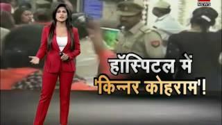 Kinnar ransacked & devastated a hospital in Meerut