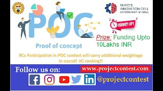 MHRD IIC National Innovation Contest 2020 I Proof of Concept I Project contest