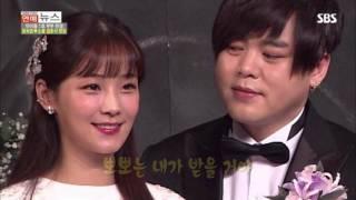 크레용팝-Soyul 결혼(2월 12일)-문희준 Crayon Pop -Soyul Marriage (February 12th) - Moon Hee Jun